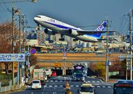 「飛行場が近くにある街」 高橋 一吉 (一般応募)