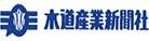 株式会社 水道産業新聞社