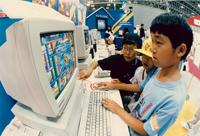 第6回 1995年 「コンピュータって、すごいんだ」 貞松 修二郎 日本教育新聞社