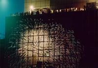 第9回 1998年 「うたかたの壁画」 鹿嶋 洋之 建通新聞社