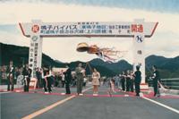 第10回 1999年 「93歳の渡り初め」(組写真) 白鳥 径彦 建設新聞社