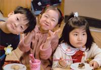 第14回 2004年 「おいしいよ!」 藤木 雅巳 日本教育新聞社