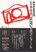 第6回 1995年