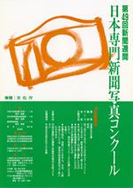 第7回 1996年